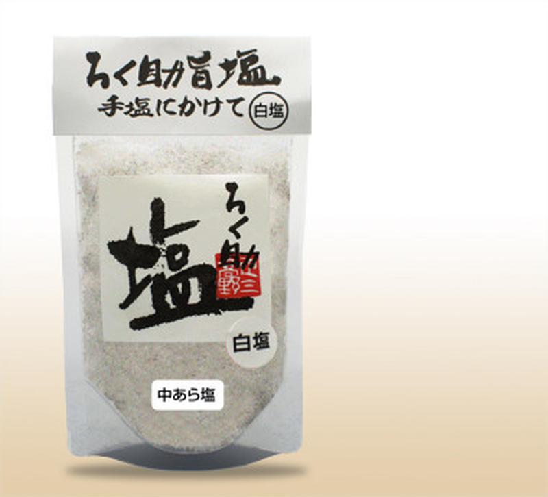基本の味は、干し椎茸と昆布、干し帆立貝の旨みがギュッ!他にも梅・ガーリック・柚七味など、個性あふれる...