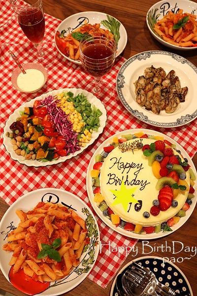 息子の誕生日ごはん♪
