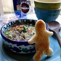 具沢山のあったかレンズ豆スープ