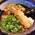 疲れちゃったよdeお惣菜使った天ぷら蕎麦よ(汗)