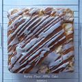 ほぼグルテンフリーな大麦粉のりんごケーキ(卵・バター使用)