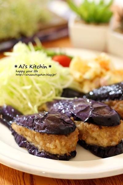 王道レシピ♡とろっとろのなすで幸せ食卓♡なすのはさみ揚げ♡