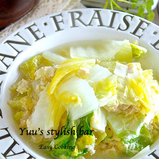 一口食べるとホッとする♡野菜の水分で旨味凝縮〜♡『鶏ひき肉と白菜のホッコリ♡中華蒸し煮』《簡単*節約》