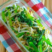 日持ち3〜4日♡レンジ&ワンボウルで完成♡『小松菜ともやしのナムル』《簡単*節約*作り置き*お弁当》
