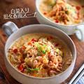 ♡白菜入り坦々春雨スープ♡【#豆乳#簡単レシピ#練りごまなし#ヘルシー】