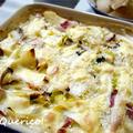 マガジン掲載の人気レシピ再現!白菜とベーコンのグラタン