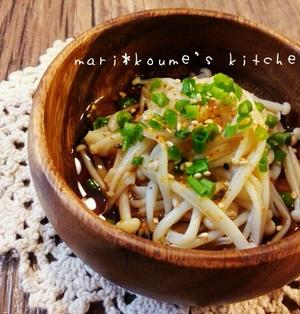 mari*レシピ: レンジ調理だけで超時短っ! えのきぽん酢(*´▽`*)♪