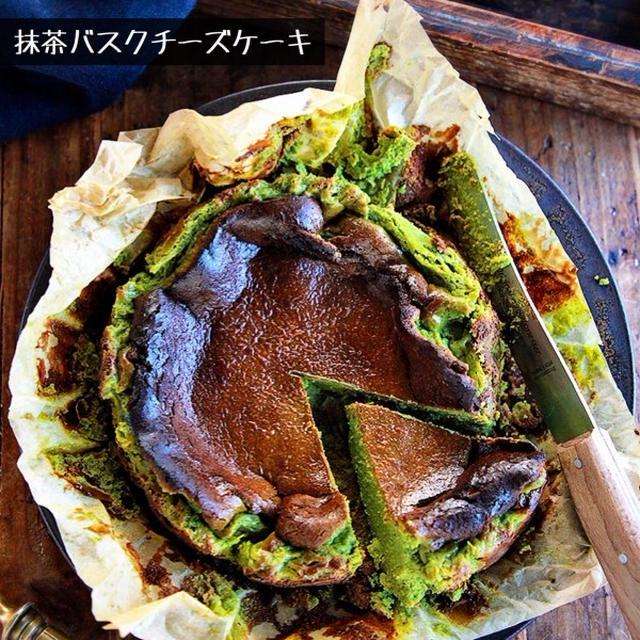 ♡抹茶バスクチーズケーキ♡【#チーズケーキ#混ぜて焼くだけ#バスチー#簡単レシピ】