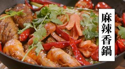 圧倒的な麻辣!火鍋の素と3種の油を使い家庭でつくる麻辣香鍋レシピ