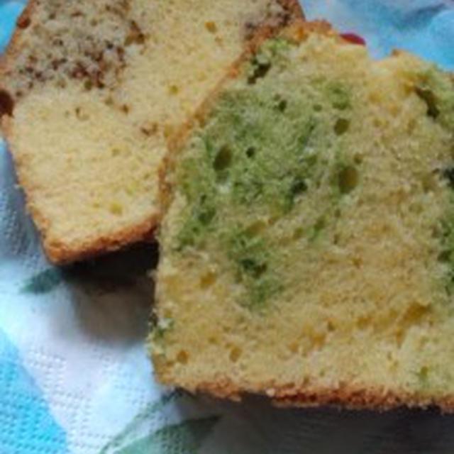 ほうれん草とコーヒーアーモンドのパウンドケーキ