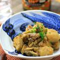 豚肉と里芋のこっくり胡麻煮込み