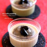 黒豆の豆乳ぷりん