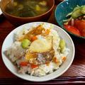 *記録のpostです*【#鮭の炊き込みご飯 】→あて塩して臭み抜きした白鮭、人参、...
