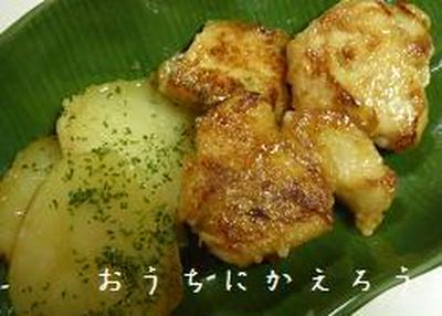チキンとポテトのチリパウダー炒め
