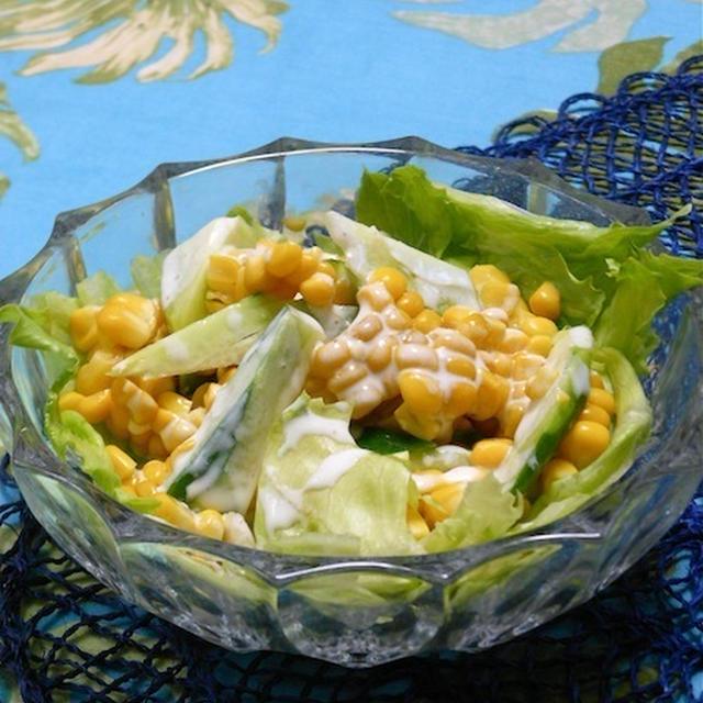 猛暑晩ご飯、スパイシー!なカレーに合う、スイートヨーグルトドレッシングの簡単サラダ。