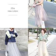 cocaの1690円のチュールスカートに新色登場♡