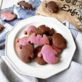 ハロウィンに♪型抜きしやすい【2種のアイスボックスクッキー】#連載 #レシピブログ