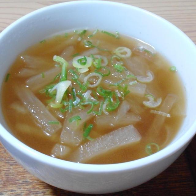 大根のコンソメスープ