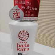 「hadakaraボディソープ 泡で出てくるタイプ フローラルブーケの香り」、タピオカ風ゼリー入