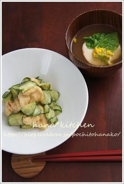 丁子麩のからし和え。と、レンジで簡単胡麻豆腐。