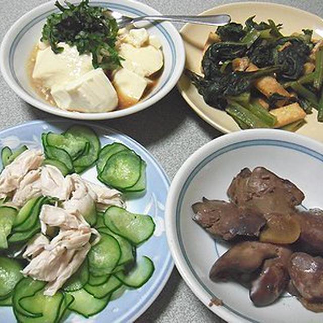 鶏肝の甘辛煮。ささ身と胡瓜のサラダなど。すし食いねぇ~