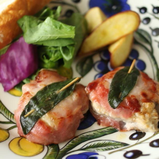 フランスからイタリアへ、9月の料理は、豚ヒレ肉のサルティンボッカです。