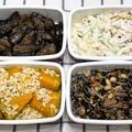 【簡単な作り置き4品】ひじき煮/マカロニサラダ/茄子の胡麻酢炒め/南瓜のそぼろ煮