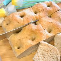 【HBでおうちパン】香る♪ハーブの大人フォカッチャ