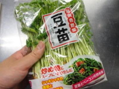 今日は食感☆豆苗を使って……・大根と人参で作る三色炒めナムル