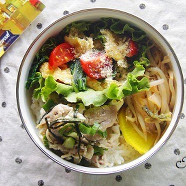 ネギ塩豚丼弁当