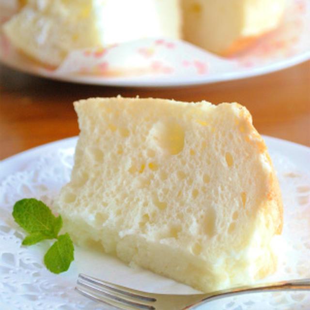 卵白だけで作る 真っ白な ふわふわシフォンケーキ ☆