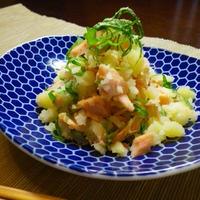 塩鮭の和風ポテトサラダ(レシピ)
