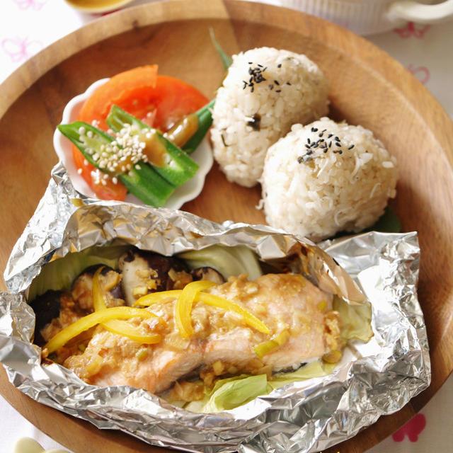 鮭ときのこのねぎ味噌バターホイル焼き☆ねぎ味噌ダレ