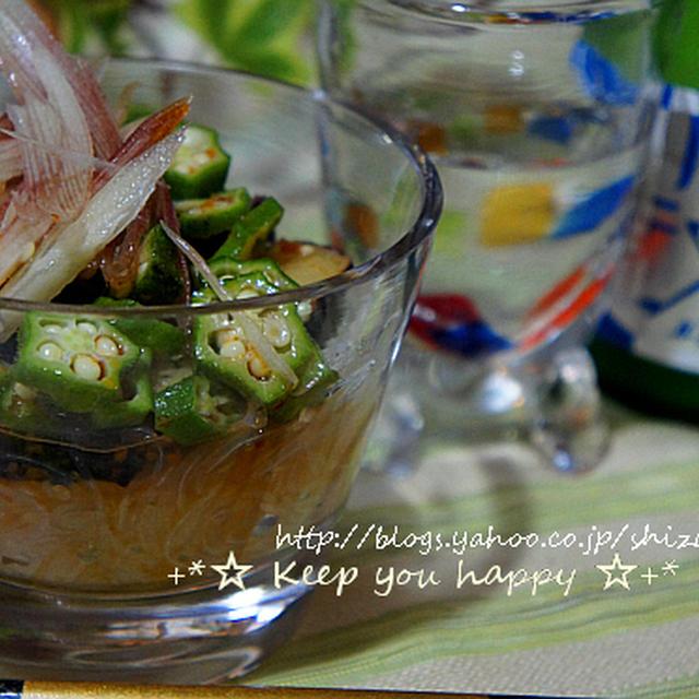 +*春雨と夏野菜のラー油サラダ+*