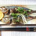 釣った魚で、あじの香草焼き(パン粉不要)トースターに任せるだけ