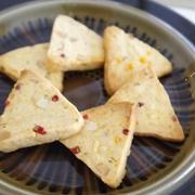 【2013スパイス大使】ローズマリー クリスマスにも☆ナッツたっぷりチーズサブレ