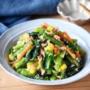ボウルひとつ。レンジで簡単♪ 【小松菜のツナごま和え】#作り置き#栄養満点
