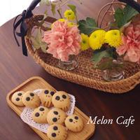 簡単クッキー生地で作る、ガイコツクッキー☆「WEEKEND FLOWER 花と料理で素敵な週末を。花と料理でハロウィンを楽しもう♪」第3弾