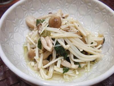 きのこと大葉のマリネ風サラダ(レシピ付)