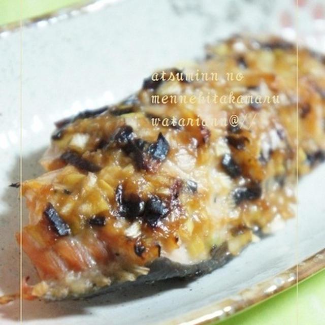 旬☆鮭の簡単ネギ昆布焼き