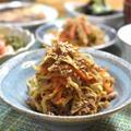 【レシピ】切り干し大根のツナきんぴら#乾物#常備菜#作り置き#5分副菜