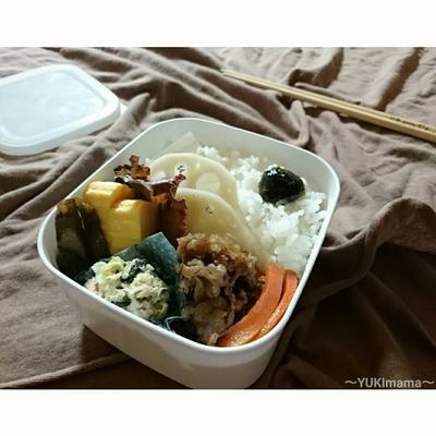 いちばんのお弁当〜高2女子ママの思い〜