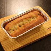 ヒョウ柄のバナナで!! 一生モノのバナナパウンドケーキを作ろう! めっちゃ美味しいので、持...