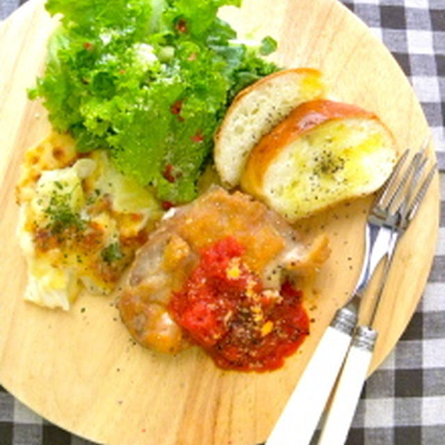 One Plate Dish ~チキンソテー&ポテトグラタン&シーザーサラダ~