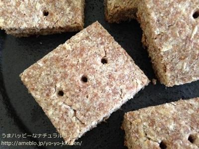おからと石臼挽きディンケル小麦全粒粉のクッキー