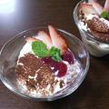 バレンタインデザート☆特製ベリーソースが入った簡単ティラミス