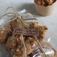 雑穀とココナッツのサクサククッキー