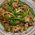 【料理】とある休日の中華料理