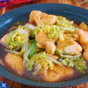 重ねて放置♪お肉が柔らか♪『鶏むね肉と白菜の中華風♡とろうま煮』