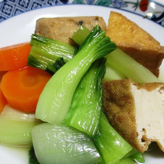 青梗菜と小さな揚げ物の煮物<がんも&厚揚げ>